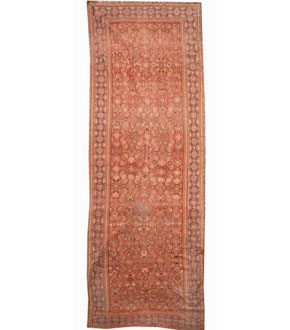Karabagh Rust Ground Hall Carpet